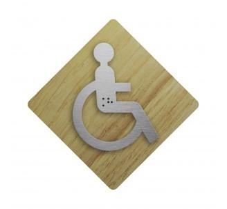 """Picto """"Côté bois"""" avec braille Toilettes handicapés"""