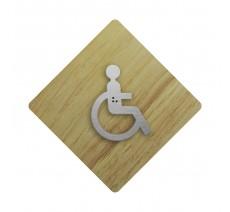 """Picto """"Côté bois"""" avec braille Toilettes enfants handicapés"""