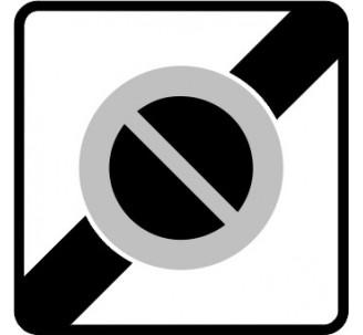 """Kit ou Panneau routier """"Sortie de zone à stationnement interdit"""" B50a"""