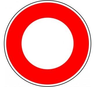 """Kit ou panneau routier """"Circulation interdite dans les 2 sens"""" B0"""