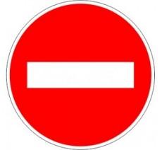 """Kit ou panneau routier """"Sens interdit à tout véhicule"""" ref: B1"""