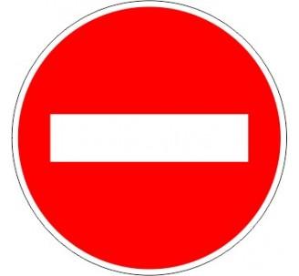 """Panneau sens interdit - Kit ou panneau seul """"Sens interdit à tout véhicule"""" réf: B1"""