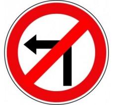 """Kit ou Panneau routier """"Interdiction de tourner à gauche à la prochaine intersection"""" ref: B2a"""