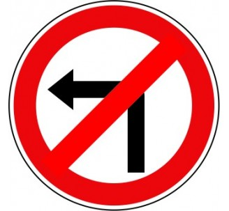 panneau interdiction tourner gauche prochaine intersection. Black Bedroom Furniture Sets. Home Design Ideas