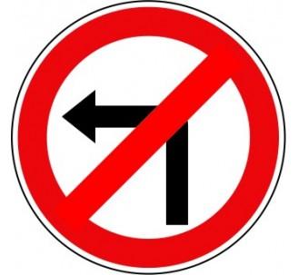 location panneau interdiction de stationner location panneau de signalisation b6a1 interdiction. Black Bedroom Furniture Sets. Home Design Ideas