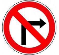 """Kit ou Panneau routier """"Interdiction de tourner à droite à la prochaine intersection"""" ref: B2b"""