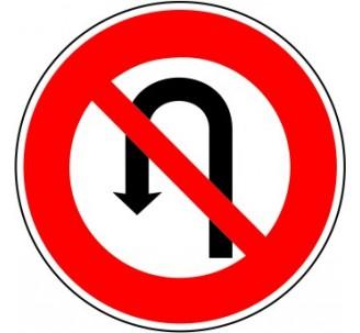 """Kit ou panneau seul type routier """"Interdiction de faire demi-tour"""" ref: B2c"""