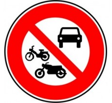 """Kit ou panneau seul type routier """"Accès interdit à tous véhicules"""" ref: B7b"""