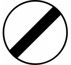"""Kit ou panneau seul type routier """"Fin de toutes les interdictions prédemment signalées"""" ref: B31"""