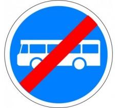 """Kit ou panneau seul type routier """"Fin de voie réservée aux transports en commun"""" ref: B45a"""