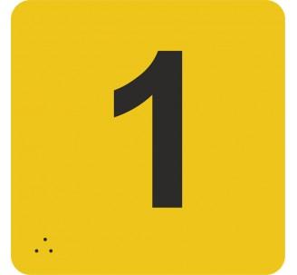 """Pictogramme en alu avec braille et relief """"1"""""""