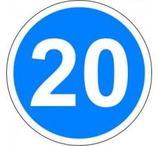 """Kit ou panneau seul type routier """"Vitesse minimale obligatoire - 20kmh"""" ref: B25"""