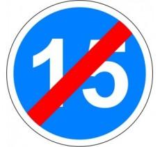 """Kit ou panneau seul type routier """"Fin de vitesse obligatoire -15kmh"""" ref: B43"""