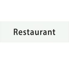 "Plaque porte avec relief ""Restaurant"""