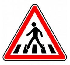 """Kit ou Panneau type routier """"Endroit fréquenté par les enfants"""" ref:A13b"""