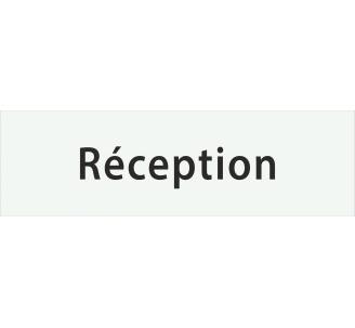 """Plaque porte avec relief """"Réception"""""""