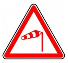 """Panneau seul ou en kit type routier """"Vent latéral"""" ref:A24"""
