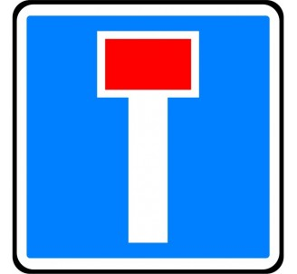 """Kit ou panneau type routier """"Impasse"""" ref:C13a"""