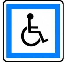 """Panneau ou kit type routier """"Toilettes pour personnes handicapées"""" ref:CE14"""