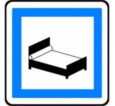 """Panneau seul ou kit type routier """"Hôtel ouvert 7 jours sur 7"""" ref:CE17"""