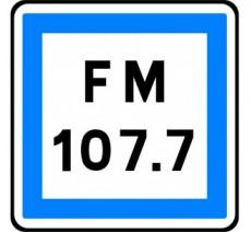 """Kit ou panneau type routier """"Radio dédiée à la circulation routière"""" ref:CE22"""