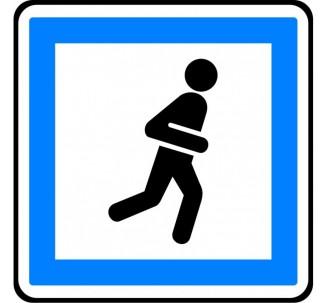"""Kit ou panneau type routier """"Point de détente"""" ref:CE27"""