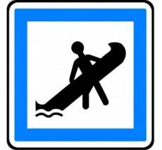 """Kit ou Panneau seul type routier """"Emplacement de mise àl'eau d'embarcations légères"""" ref:CE19"""