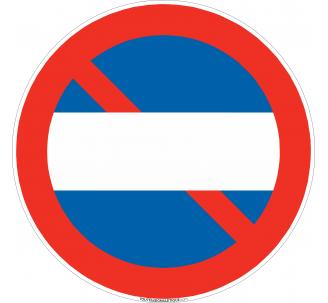 Panneau Défense de stationner personnalisé