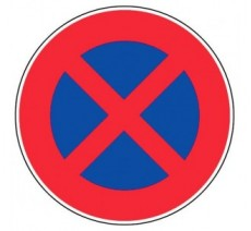Panneau PVC rigide diamètre 300mm arrêt et stationnement interdit