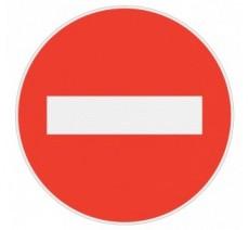 Panneau PVC rigide Sens interdit
